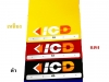 ICD MudGuard-2