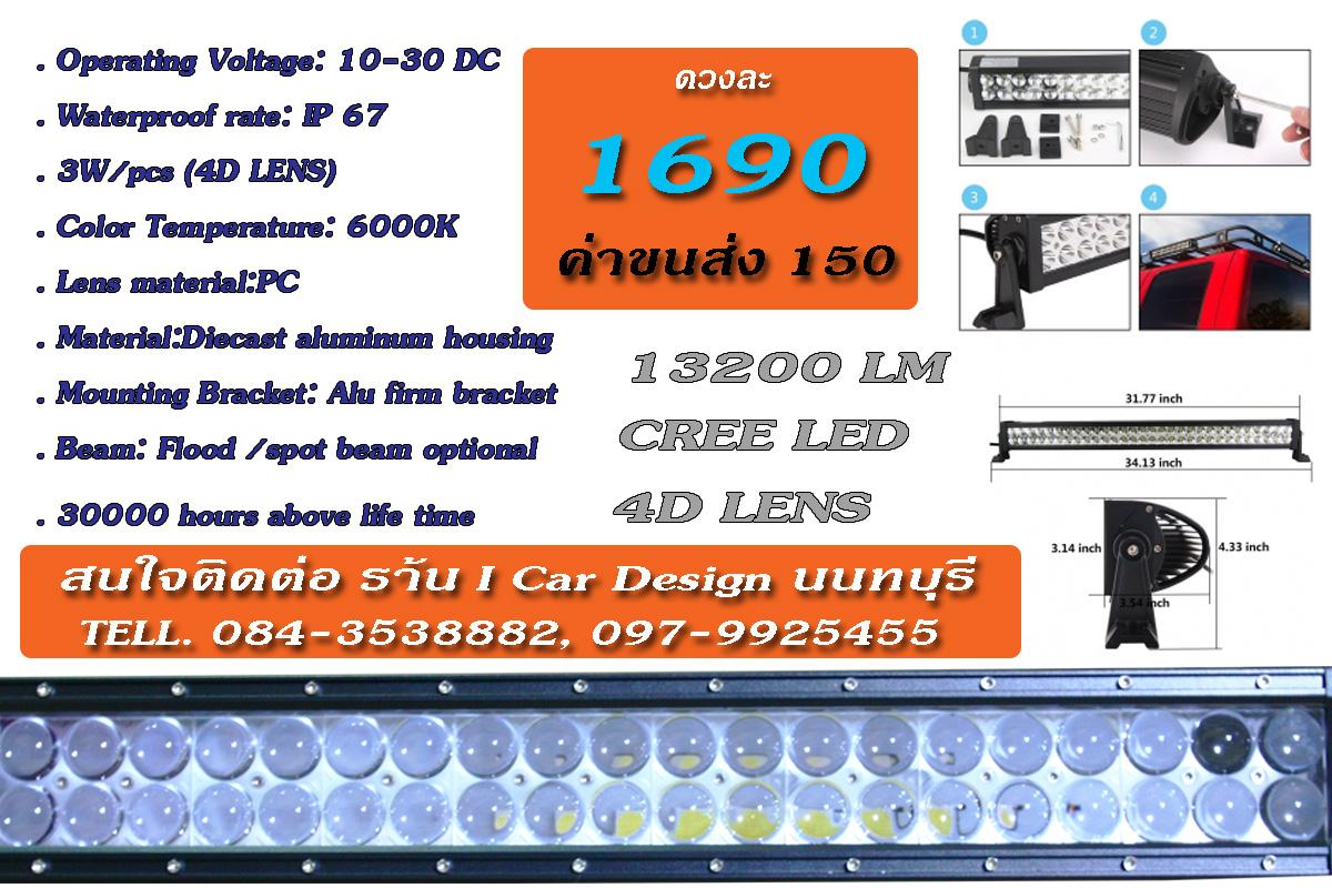 180ASFC-C3CR-4D