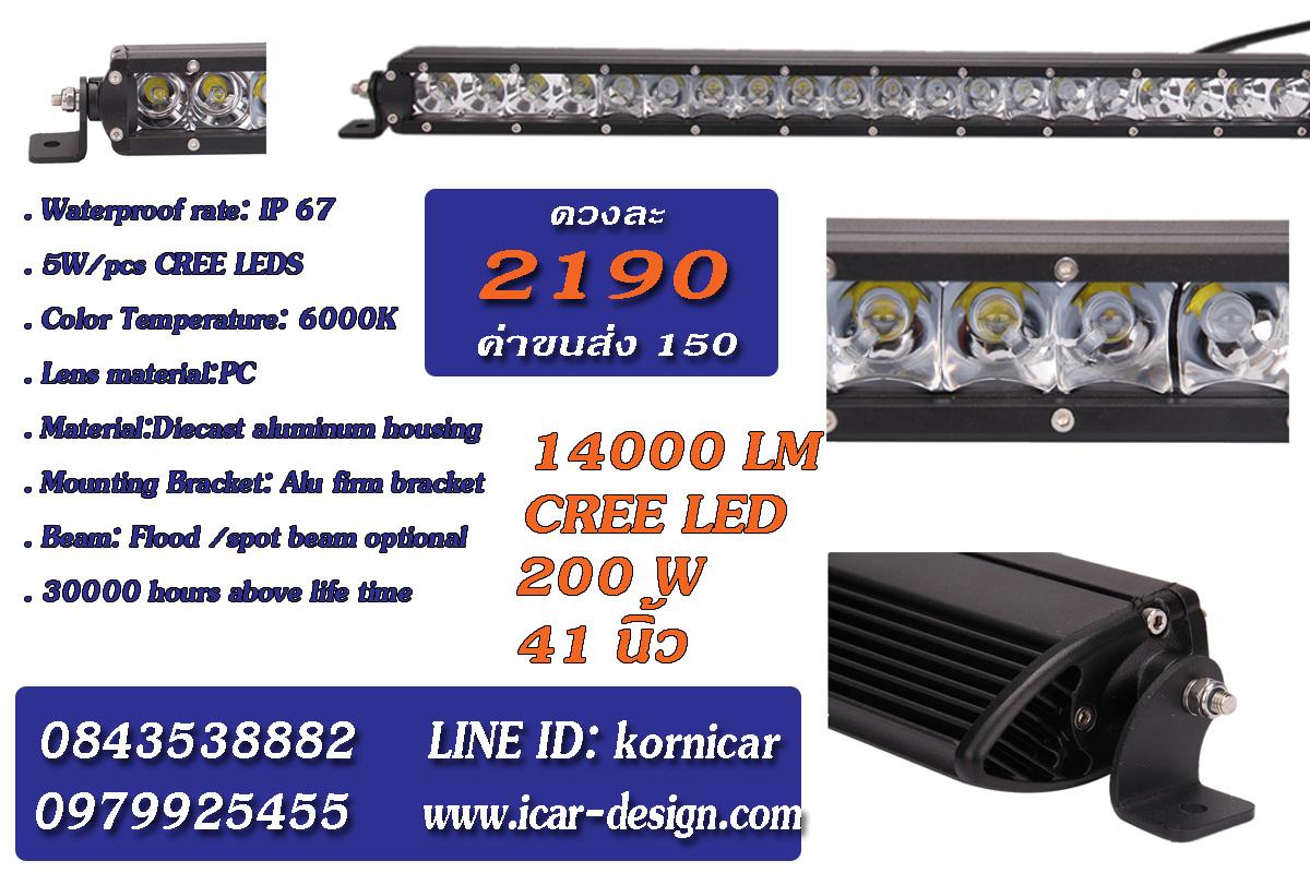 200SFC-M5CR
