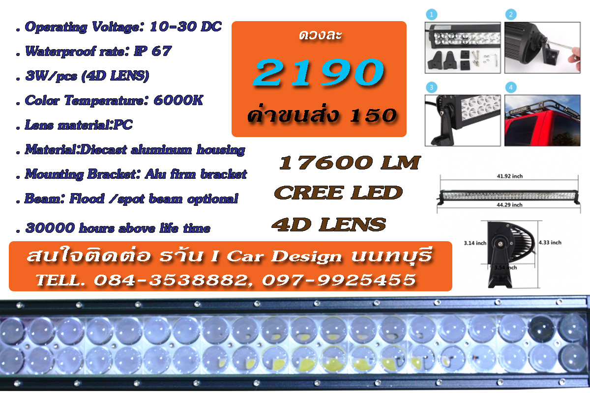 240ASFC-C3CR-4D